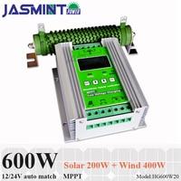 600W LCD Solar Charge Controller MPPT Boost 12/24V Auto Lighting Street Lamp wind 400W solar 200W