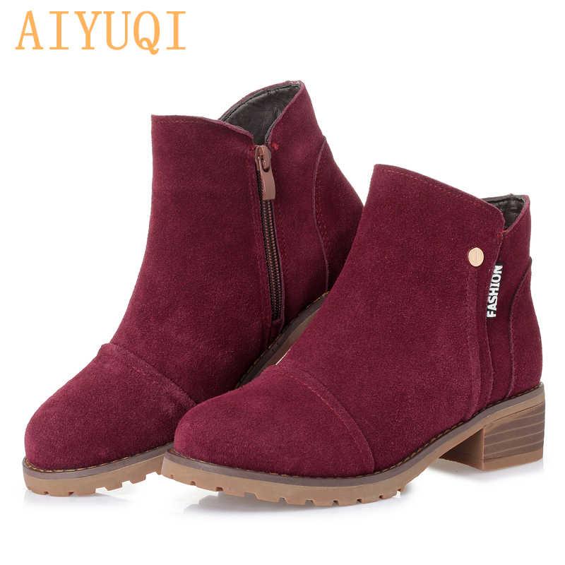AIYUQI 2020 kış yeni kadın deri süet kar botları yün sıcak kırmızı yarım çizmeler kadınlar için eğilim kadın Martin çizmeler ayakkabı