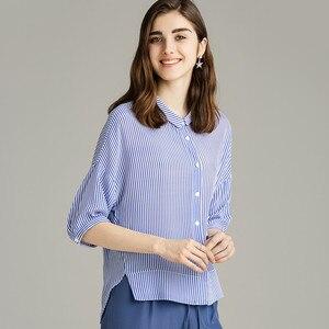 Image 2 - بلوزة شريطية SuyaDream 100% من الحرير الحقيقي مطبوعة بنصف كم بلوزة قميص للنساء 2020 قميص علوي مخطط جديد
