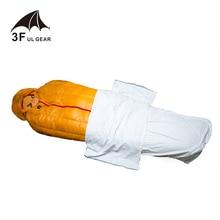 3F UL GEAR Tyvek спальные мешки для кемпинга сумки водостойкие вентиляционные влагостойкие согревающие каждый грязный внутренний вкладыш