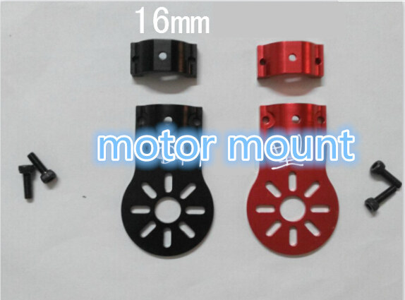 Aluminum motor mount Applicable 16mm carbon tube Quadrotor multi rotor Accessories for DIY font b drone