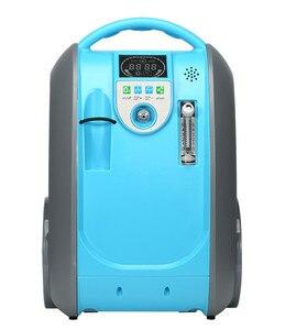 Image 2 - סוללה חמצן רכז רפואי בריאות טיפול חמצון ו Aion פונקציות חמצן גנרטור חיצוני מומלץ O2 גנרטור