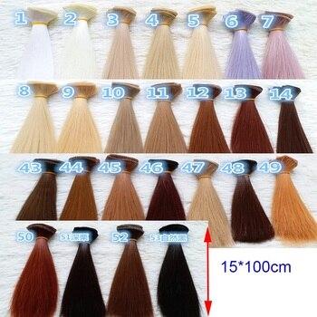 1pc Diy BJD Night loli Wigs 15x100cm Doll DIY Wig Straight Hair for 1/3 1/4 1/6 1/8 BJD SD Dolls for Doll Wig Girls Best Gift недорого