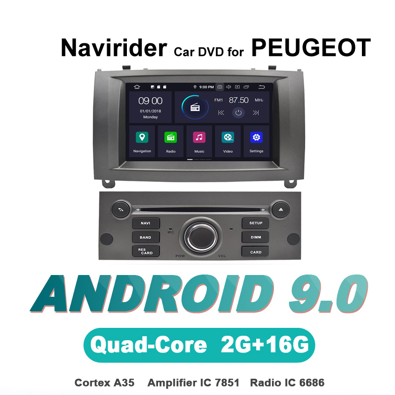 Navirider OS 9.0 Car Android Player For PEUGEOT 407 stereo radio gps navigation bluetooth TDA7851 Amplifier sound System