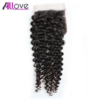 Allove Indian Curly Hair 4*4 Lace Closure Middle Part 100% Human Hair Natural Color Swiss Lace Closure Shipping Free Only 1Pc