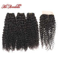 Ali Annabelle Hair Indian Kinky Curly Hair Bundles with Closure Swiss Lace Closure with Bundles Remy Human Hair 3 Bundles