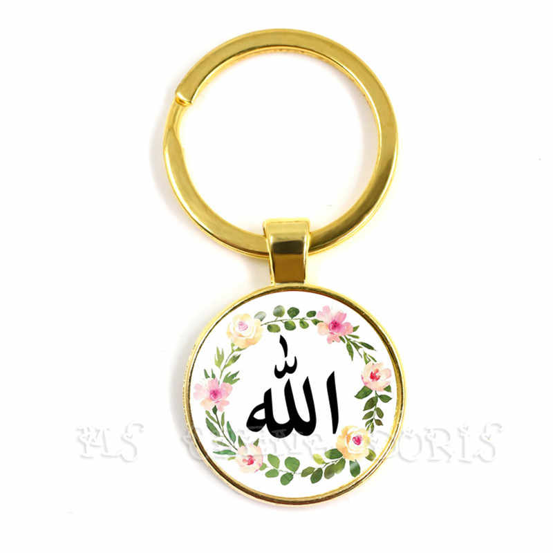 アッラーキーホルダーアラビアイスラム教徒 25 ミリメートルガラスドームため男性女性宗教イスラムイスラムジュエリーギフトラマダンの