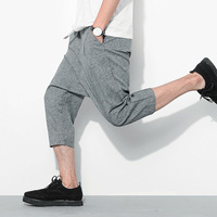 City Boy Loose Casual Han Edition Ankle Length Trousers Personalized Mid Waist Trousers Trend M 4XL