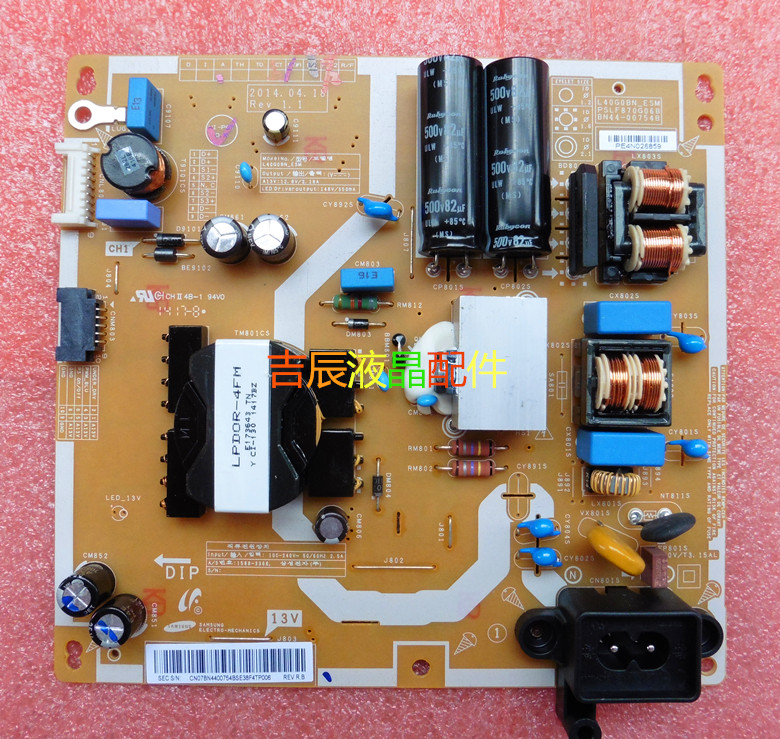 L40G0BN_ESM PSLF870G06B BN44-00754B power panel BN4400754B is used power panel pd55cf1e zsm bn44 00374a is used