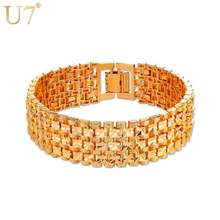 U7 Brand Men Bracelets Bangles Silver/Gold Color Chunky 1.8cm 21cm Big Wide Chain Bracelet Trendy Hip Hop Jewelry Wholesale(China)
