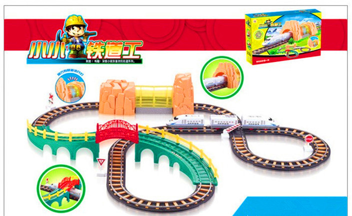 Thom train series of small railway workers 22688 children's toys for children's best Christmas gift Kids Toys race track
