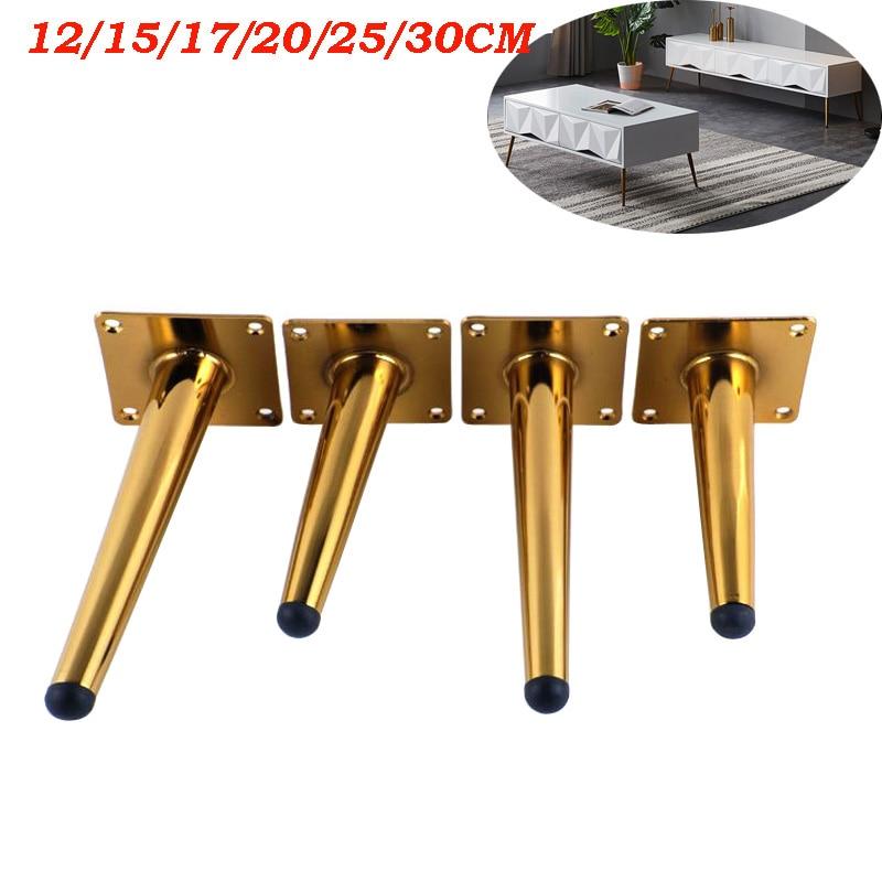 4Pcs Furniture Table Legs Metal Sofa Cupboard Cabinet TV Cabinet Furniture Leg Feet Stool Chair Leg Feet 12/15/17/20/ 25/30CM