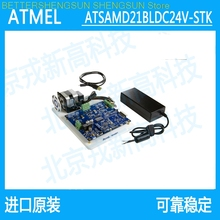 ATSAMD21BLDC24V- K-ATSAMD21BLDC24V- K Motor Control Development Board