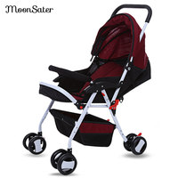Hot ! Foldable Pram Baby Stroller Infant Car Seat Safety Chair Basket Baby Eight Wheel Cradle Carriage Pram Buggy For Travelling