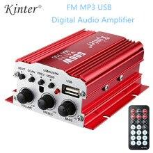 Kinter MA700 ИК Управление FM MP3 USB воспроизведения цифровой аудио автомобильный усилитель мини цифровой аудио усилитель два канала Выход