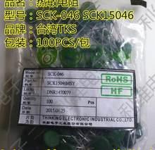 Frete Grátis 10PCS SCK-046 SCK046