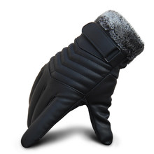 DEER Story winter leather gloves black men's touch screen anti-skid windproof warm gloves warm motorcycle driving bicycle gloves bolona windproof warm pashmina motorcycle gloves black