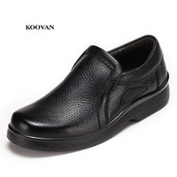 Koovan Men's Shoes Genuine Leather Men 2018 New Men's Leisure Sets Of Thick Feet Chef Work Shoes Wholesale Soft