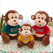 Creative Cartoon Lovely Monkey Short Plush Toy Stuffed Animal Toys Plush Doll Children Birthday Gifts creative cute cartoon deer short plush toy stuffed animal plush doll toys children birthday
