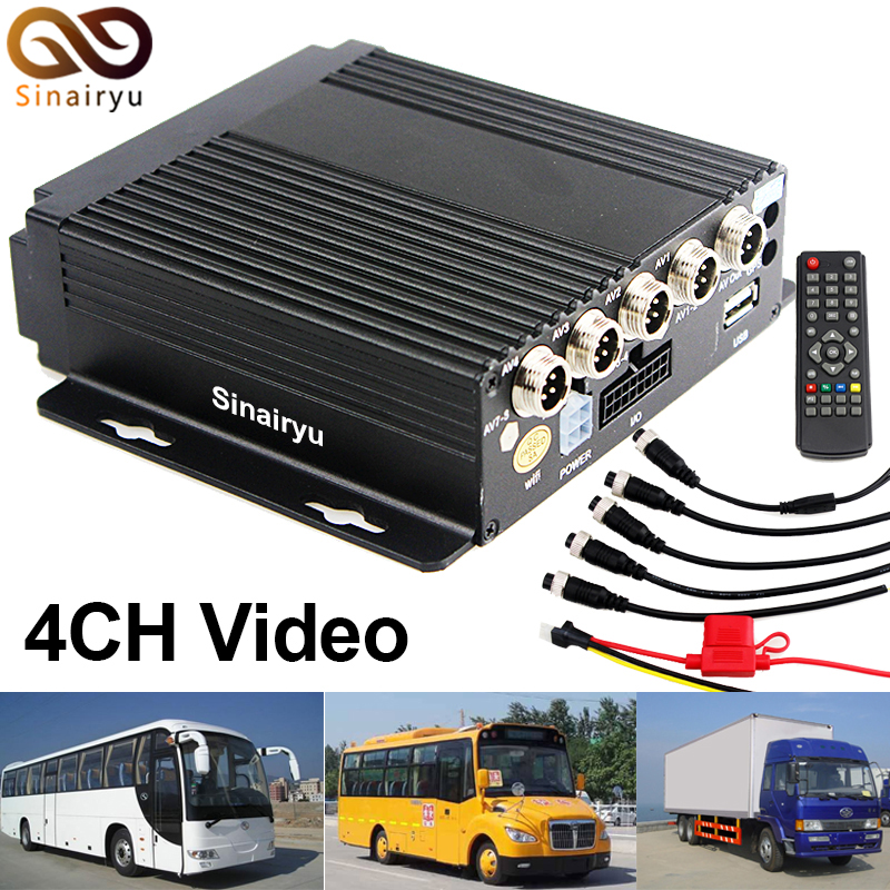 MINI Realtime Car Mobile DVR 4CH Video/Audio Input with Remote Controller Encrption H.264 SD card AVI IR remote control apv mdr7208 1080p ahd car mobile dvr support video audio monitoring intercom ptz alarm over speed geo fence etc through remote