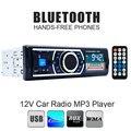 DC 12-14.4 В Bluetooth Стерео Аудио 1 ДИН В-dash FM Aux Вход Приемника Радио MP3 плеер Поддержка SD USB