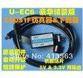 Бесплатная доставка Usb отладки адаптер silabs c8051f искусственное устройство кабель загрузки ес3 ec5 ec6 30404
