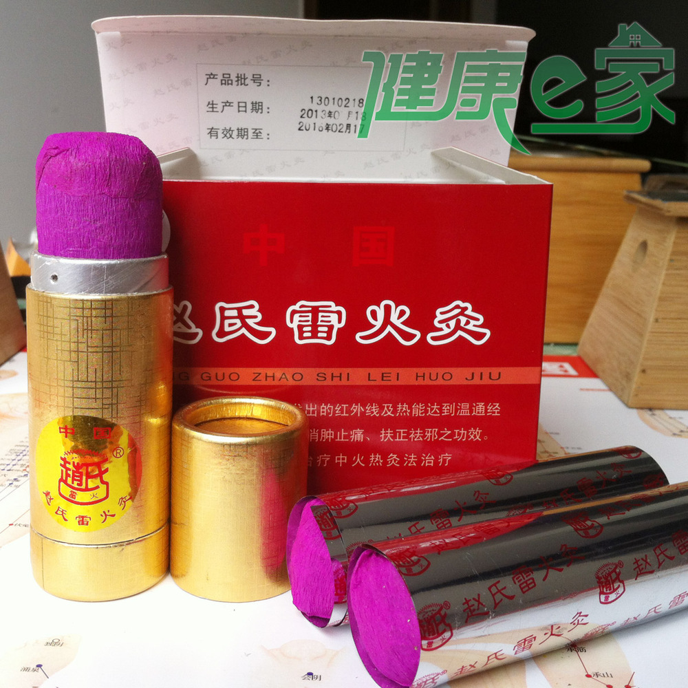 Thunder & Fire Moxa rolls moxibustion Mixed with Chinese ...