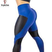 2017 Women Leggings For Female High Waist Fitness Pants Legging Workout Activity Leggings Bodybuilding Clothes Body ShapersLZ642