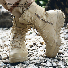 Cuculus походная обувь для альпинизма тактическая походная обувь мужские ботинки для альпинизма дышащие легкие горные ботинки 6001