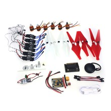 DIY GPS Drone Electronic:920KV Brushless Motor 30A ESC BEC 9443 Propeller GPS APM2.8 Flight Control for 6-axis Aircraft