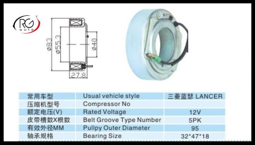 Auto AC Compressor Clutch Coil for Lancer83x55 3x27 8mm