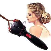 Инструмент для укладки волос, автоматическое вязаное устройство для плетения волос, инструменты для укладки волос, сделай сам, электрическая машинка для плетения волос с двумя прядями