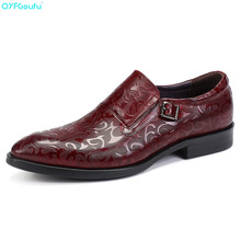 New Brand Slip On Men Luxury Patent Shoes Oxford Genuine Leather High Quality Cow Carving Business