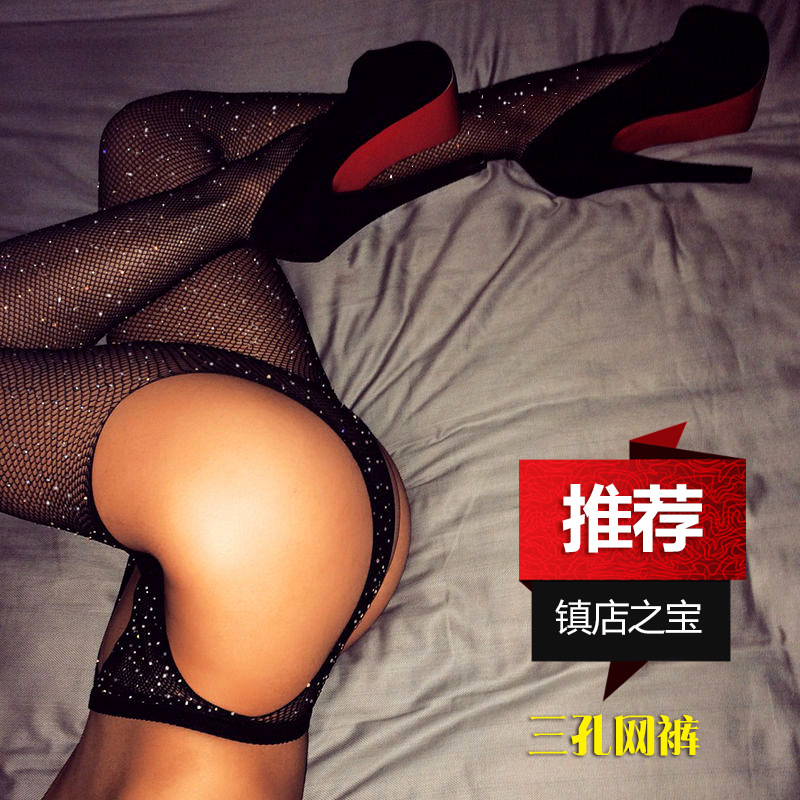 Sexy Lingerie Women Erotic Hot Sex Products Club Bling Glitter Over Knee Long Boot Womens Socks Thigh High Knee Long Stocking ...