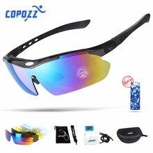 Copozz марка поляризованный велоспорт очки на открытом воздухе рыбалка moutain дорожный велосипед mtb велосипед солнцезащитные очки спортивные очки близорукости 5 объектив