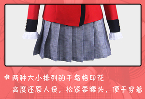 Image 5 - High Quality New Arrival Anime Kakegurui Cosplay Costume Jabami Yumeko Momobami Kirari Cosplay Costume Japanese School Uniform