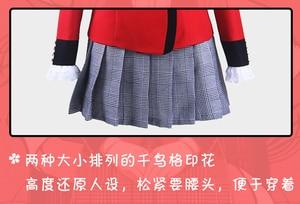 Image 5 - הגעה חדשה באיכות גבוהה אנימה Kakegurui קוספליי תלבושות Jabami Yumeko Momobami Tsukishima Cosplay תלבושות יפני בית ספר אחיד