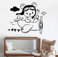 Vinyl wall applique small teddy bear pilot aircraft children room decoration sticker, boy decoration,  ET36