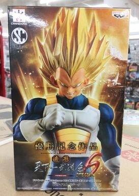 DRAGON BALL Z vegeta Super Saiyan action figure 18cm