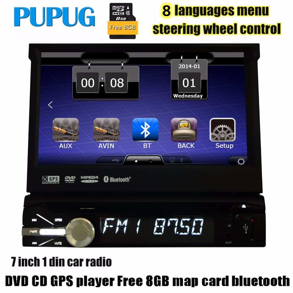 Universal <font><b>1Din</b></font> 7&#8243; Detachable <font><b>Car</b></font> Audio DVD Player GPS Navigation Stereo 1 din <font><b>Car</b></font> Multimedia player <font><b>Radio</b></font> <font><b>Bluetooth</b></font> free GPS map
