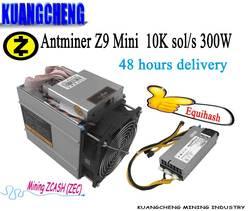 KAUNGCHENG старый ZCASH Asic Antminer Z9 мини 10 k (с БП) BITMAIN z9 zec BTC шахтер на Equihash nicehash доставить DHL ems нет налога