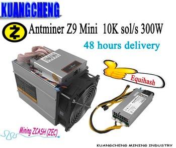 KAUNGCHENG old ZCASH Asic Antminer Z9 Mini 10k (with psu) BITMAIN z9 zec BTC Miner on Equihash nicehash Deliver DHL ems no tax