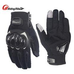 PRO-BIKER Männer Motorrad Racing Handschuhe Motocross Off-Road Enduro Volle Finger Reiten Handschuhe Größe: M L XL 3 farbe