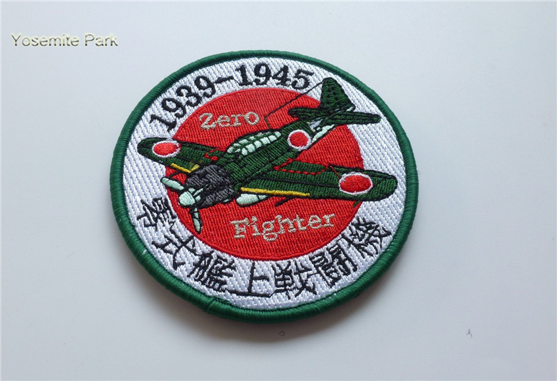 embroidered Japanese A6M Zero Fighter Patch WWII Fighter