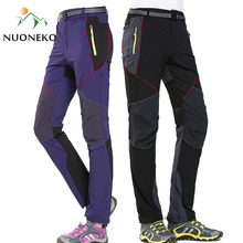 NUONEKO New Men Womens Quick Dry Breathable Hiking Pants Outdoor Sport Slim Fit Camping Trekking Fishing Climbing Trousers PN16