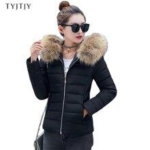 2019 новая мода куртка осень-зима Для женщин большой искусственной меховой воротник с капюшоном вниз пальто хлопка женские короткие парки M-4XL