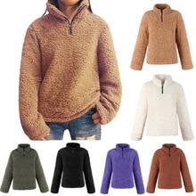 Autumn and Winter New Zipper Plush Sweater MT0073