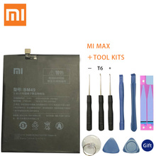 Xiao Mi Original Phone Battery BM49 For Xiaomi Max Batteries 4760mAh Li-Polymer Replacement