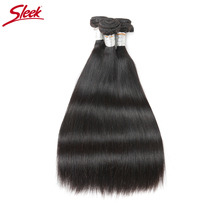 Cheap Sleek Brazilian Straight Hair 3 Piece Remy Human Hair Weave Bundles Deal Natural Color Free Shipping Tissage Bresiliens(China)