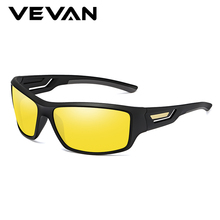 43d10665cb7 VEVAN 2018 Unisex TR90 Frame Goggle Polarized Sunglasses Men UV400 Sun  Glasses Women Mirror Sports gafas de sol With Vox